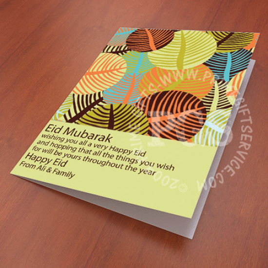 Personalised Green Floral Eid Card