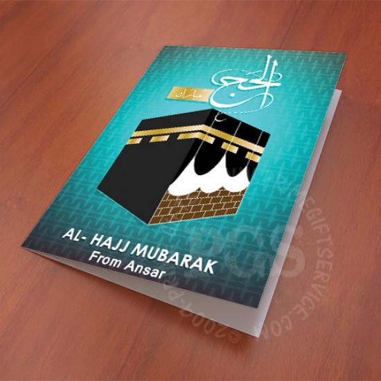 Al Hajj Mubarak Card