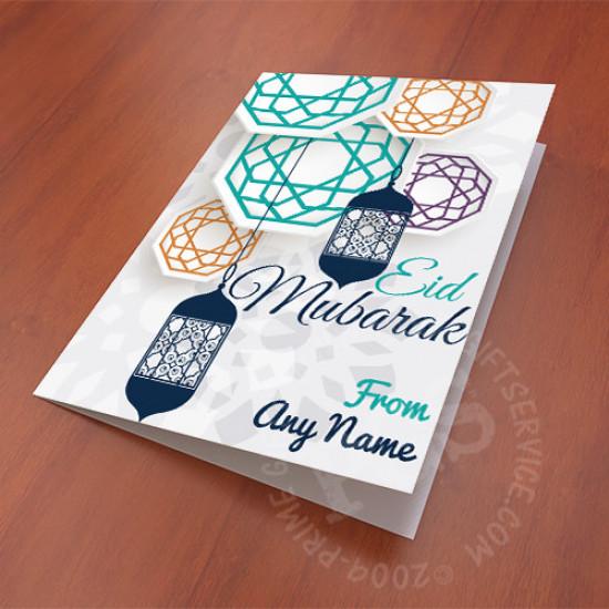 Eid Festival Greeting Card with Islamic Art