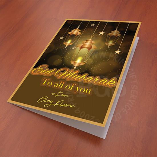 Eid Mubarak Realistic Card