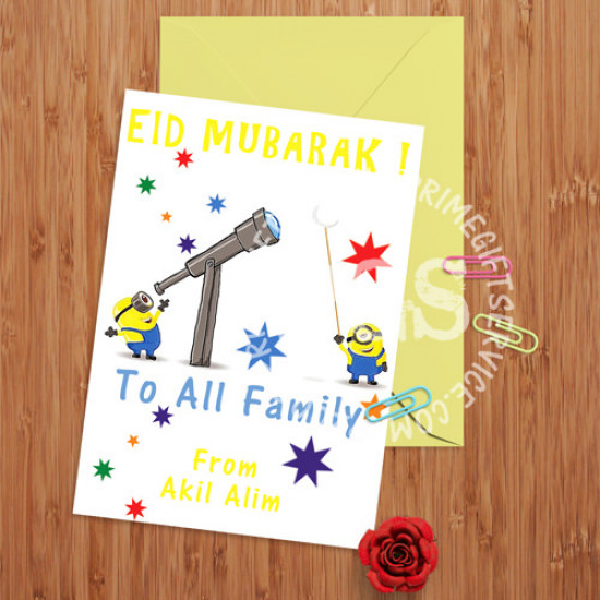 Eid Mubarak to all Family Personalised Card