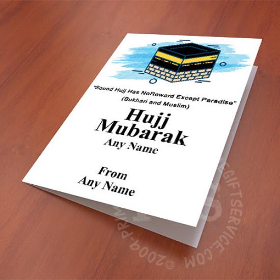 Hajj Reward Greeting Card