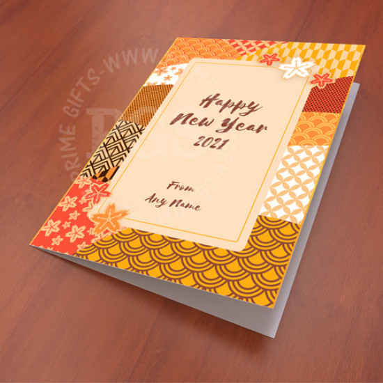 Personalised Modern Card for New Year
