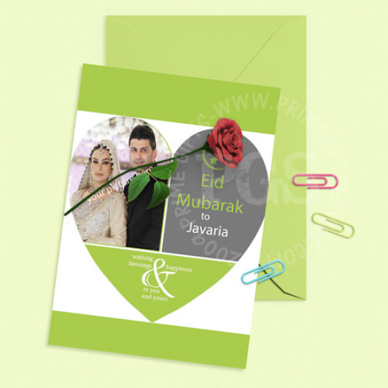Heart Picture Card for Eid