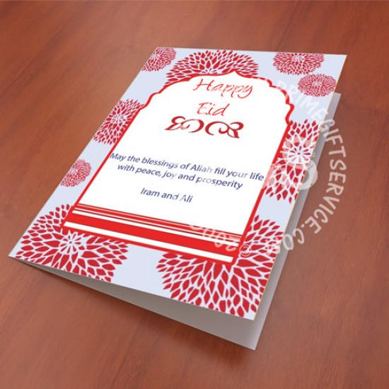 Personalised Red Floral Eid Card