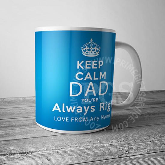 Keep Calm Dad Personlised Mug