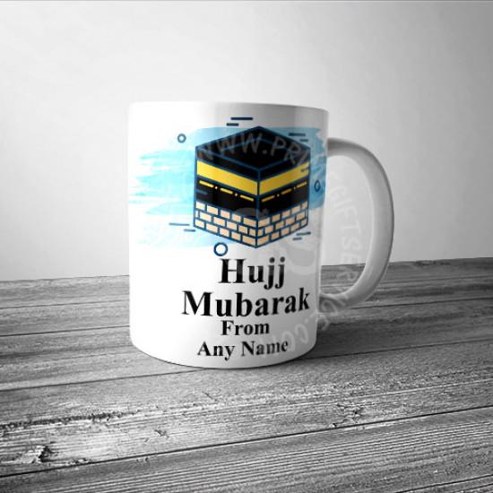 Hajj Mubarak Coffee Mug