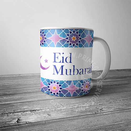 Colorful Mandalas Eid Mug