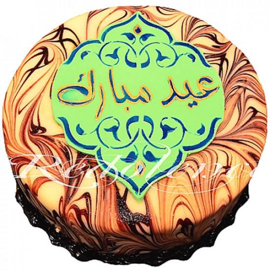 Redolence Marble Eid Cake 2Lbs
