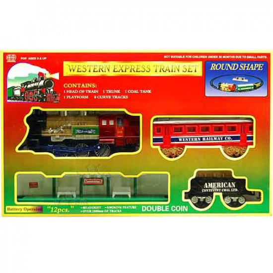 Train Gift for Kids