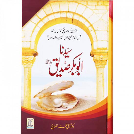 Seerat Sayedina Abu Bakr Siddique (R.A) - 2 Vols. Set