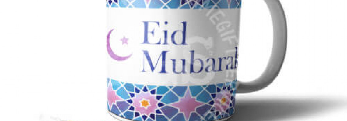 Tremendously Eid Day Gifts Implied only for Muslims