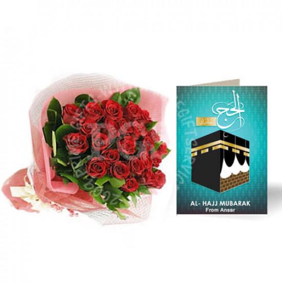 Hajj Mubarak Card with Roses