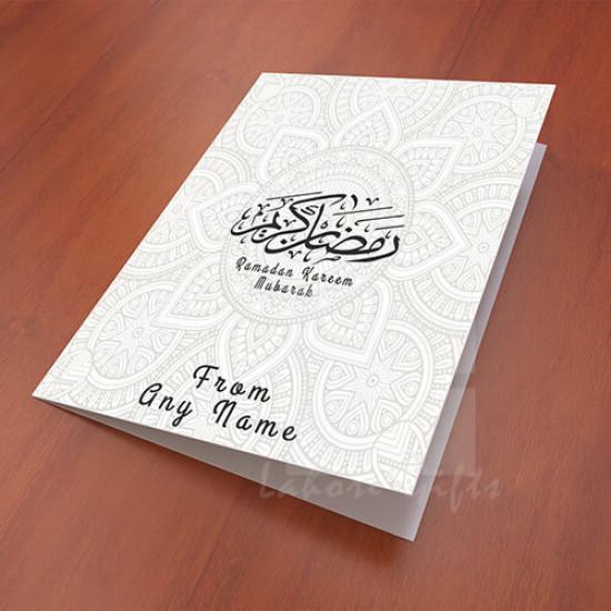 Calligraphy Ramadan Card