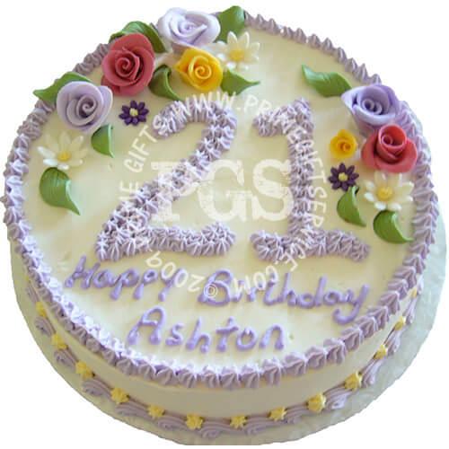 Birthday Cake Gift Pakistan