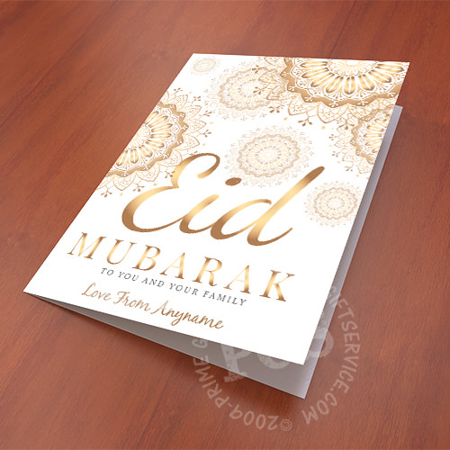 Personalized Eid Cards to Pakistan
