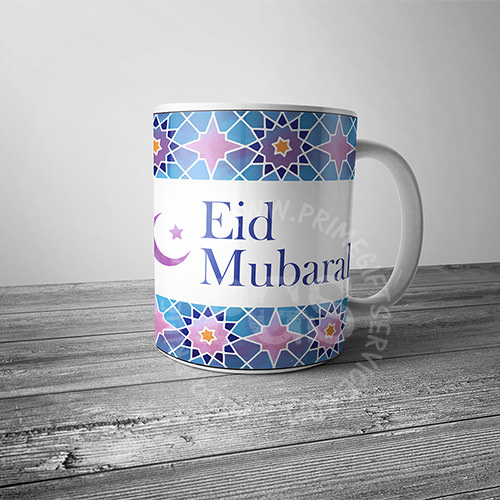 Personalized Eid Day Gifts