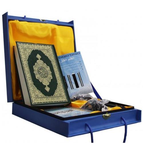 Send Holy Quran to Pakistan
