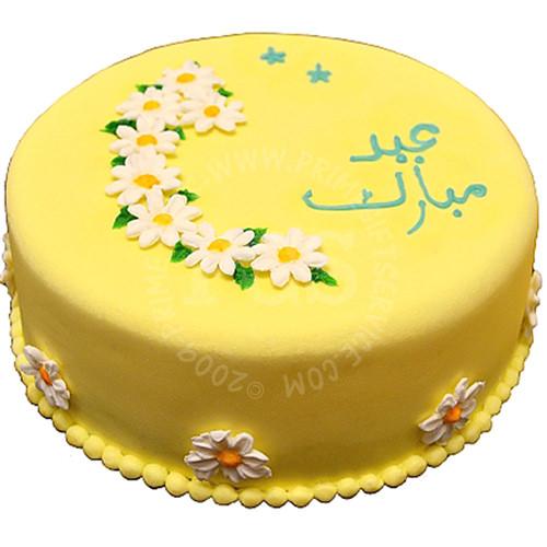 Send  Cakes to Pakistan