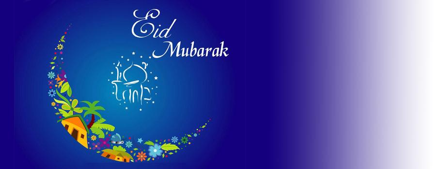 Send Eid Gifts to Pakistan